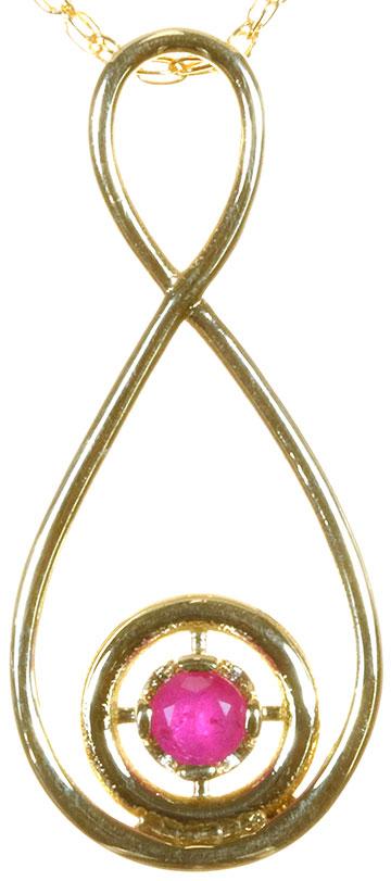 Ruby infinity pendant